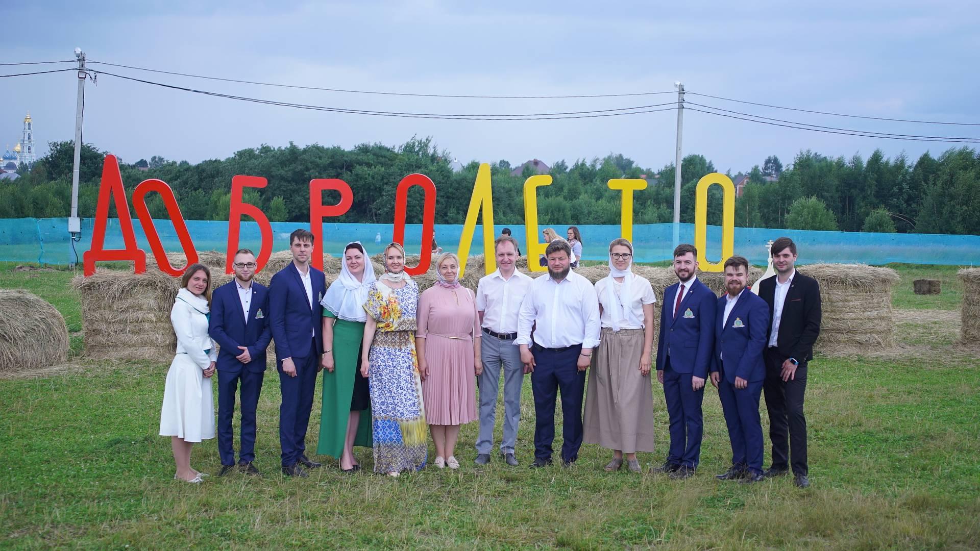 Кинокомпания «Союз Маринс Групп» посетила территорию добра