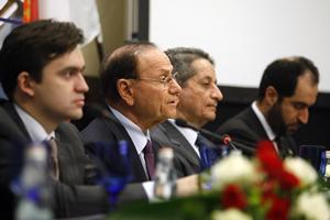 Бахрейнский экономический форум