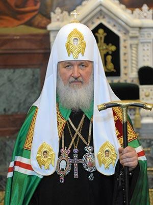 1 февраля в Москве начались торжества, посвященные первой годовщине интронизации Святейшего Патриарха Кирилла